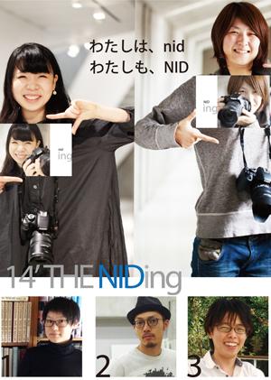 NIDingA4版